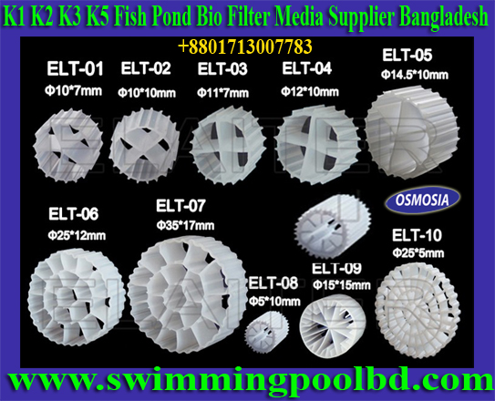 Swimming pool equipment bio filter media in bangladesh for Pool sand filter for koi pond