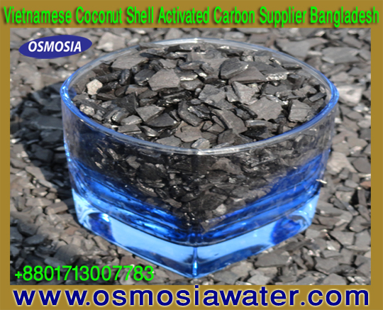 Swimming Pool Equipment :: Coconut Shell Activated Carbon