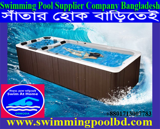 Residential Swimming Pool Supplier Company in Dhaka Bangladesh, Domestic Swimming Pool Supplier Company in Dhaka Bangladesh, Apartment Swimming Pool Supplier Company in Dhaka Bangladesh, Apartment Rooftop Swimming Pool Supplier Company in Dhaka Bangladesh, Rooftop Swimming Pool Supplier Company in Dhaka Bangladesh, Indoor Swimming Pool Supplier Company in Dhaka Bangladesh, Outdoor Swimming Pool Supplier Company in Dhaka Bangladesh, Swimming Pool Heater Supplier Company in Dhaka Bangladesh, Jacuzzi Manufacturers Company in China, Jacuzzi Manufacturers Company in China, Hot Tub Manufacturers Company in China, Bathtub Manufacturers Company in China, Massage Bathtub Manufacturers Company in China, Massage Jacuzzi Manufacturers Company in China, Massage Spa Manufacturers Company in China, Swim Spa Manufacturers in China, Jacuzzi Manufacturers in China, Jacuzzi Manufacturers in China, Hot Tub Manufacturers in China, Bathtub Manufacturers in China, Massage Bathtub Manufacturers in China, Massage Jacuzzi Manufacturers Company in China, Massage Spa Manufacturers  in China, Swim Spa Manufacturers in China, Jacuzzi Manufacturers and Supplier Company in China, Jacuzzi Manufacturers and Supplier Company in China, Hot Tub Manufacturers and Supplier Company in China, Bathtub Manufacturers and Supplier Company in China, Massage Bathtub Manufacturers and Supplier Company in China, Massage Jacuzzi Manufacturers and Supplier Company in China, Massage Spa Manufacturers and Supplier Company in China, Swim Spa Manufacturers and Supplier Company in China, Jacuzzi Swim Spa Manufacturers and Supplier Company in China, Whirlpool Jacuzzi Massage Spa Manufacturers and Supplier Company in China