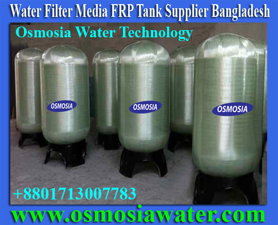 Swimming Pool Equipment Frp Filter Media Tank Supplier