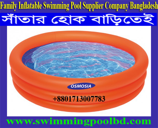 Hotel Rooftop Swimming Pool Supply Company Dhaka, Hotel Rooftop Swimming Pool Supply Company in Dhaka, Hotel Rooftop Swimming Pool Supply Company in Cox's Bazar, Hotel Rooftop Swimming Pool Supply Company in Cox's Bazar Bangladesh, Bangladesh Hotel Rooftop Swimming Pool Supply Company, Bangladesh Hotel Rooftop Swimming Pool Supply Companies, Bangladesh Hotel Rooftop Swimming Pool Suppliers Companies