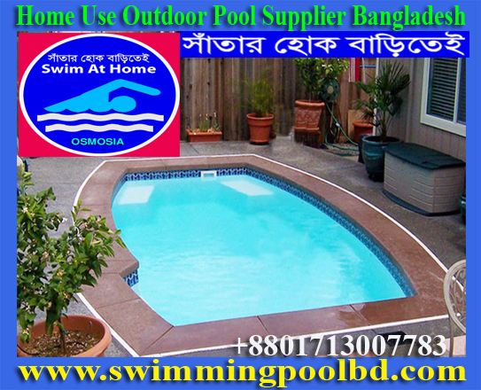 Swimming Pool and Massage Bathtub Jacuzzi Spa Supplier Company for Resorts Villa in Bangladesh, Swimming Pool and Massage Bathtub Jacuzzi Spa Supplier Company for Hotel Resort in Bangladesh, Massage Bathtub Jacuzzi Spa Supplier Company for Hotel Resort in Bangladesh, Swim Massage Spa Supplier Company for Hotel Resort in Bangladesh, Swimming Equipment Supplier Company for Hotel Resort in Bangladesh, Swimming Accessories Supplier Company for Hotel Resort in Bangladesh