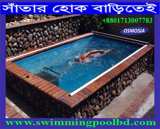 Swimming Pool Supplier for Real Estate Apartment Building Rooftop in Bangladesh, Endless River Flow Swimming Pool Supplier for Real Estate Apartment Building Rooftop in Bangladesh, Endless River Flow Swimming Pool Supplier for Hotel Rooftop in Bangladesh, Endless River Flow Swimming Pool Supplier for Cox's Bazar Hotel Rooftop in Bangladesh, Cox's Bazar Hotel Rooftop Endless River Flow Swimming Pool in Bangladesh