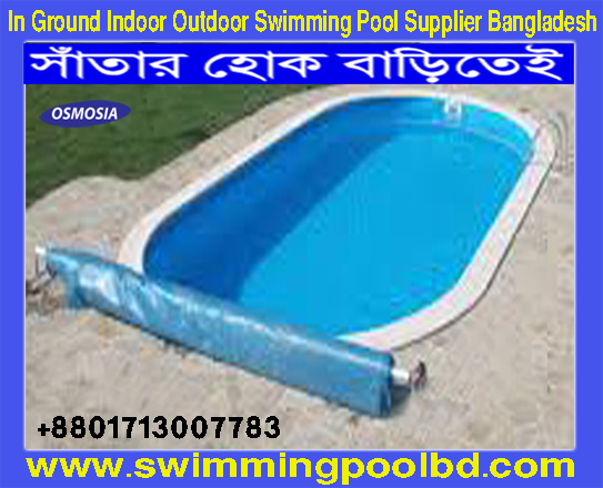 Baby Swimming Products Supplier Company in Bangladesh, Baby Swimming Pool Products Supplier Company in Bangladesh, Baby Swimming Pool Products Suppliers Companies in Bangladesh, Baby Swimming Pool Equipment Suppliers Companies in Bangladesh, Baby Swimming Pool Accessories Suppliers Companies in Bangladesh, Bangladesh Baby Swimming Pool Accessories Suppliers Companies