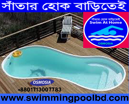 Swimming Pool Equipment Indoor Swimming Pool Bangladesh Supplier Indoor Swimming Pool