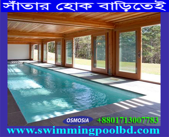 Cox's Bazar Hotel Rooftop Endless River Flow Swimming Pools Supplier in Bangladesh, Cox's Bazar Hotel Rooftop Endless River Flow Swimming Pools Supplier Company, Cox's Bazar Hotel Endless River Flow Swimming Pools Supplier Company, Cox's Bazar Hotel Endless River Flow Swimming Pool Supplier Company, Cox's Bazar Hotel Endless River Flow Swimming Pools Suppliers Company