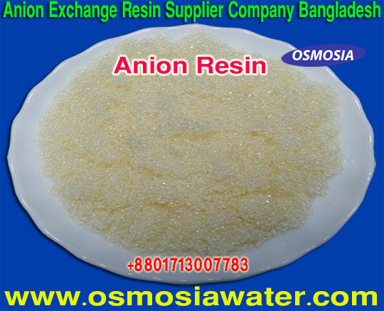 Swimming Pool Equipment Ion Exchange Resin Supplier