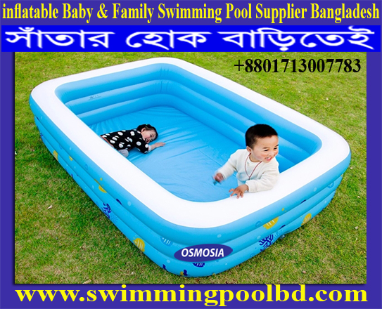 Swimming Pool Project Service Provider in Dhaka Bangladesh, Swimming Pool Product Service Provider in Dhaka Bangladesh, Swimming Pool Products Service Provider in Dhaka Bangladesh,  Swimming Pools Products Service Provider in Dhaka Bangladesh, Swimming Pool Equipment Service Provider in Dhaka Bangladesh, Swimming Pool Accessories Service Provider in Dhaka Bangladesh