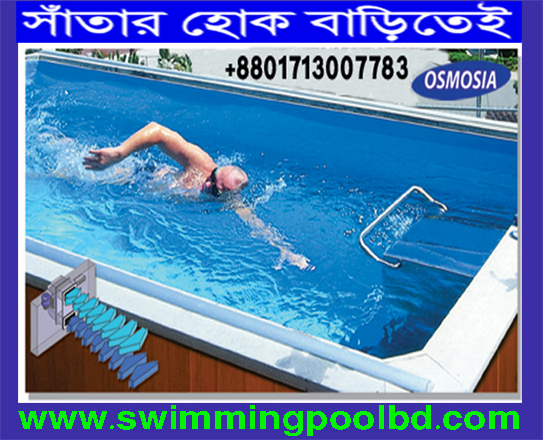 Outdoor Swimming Pool Accessories