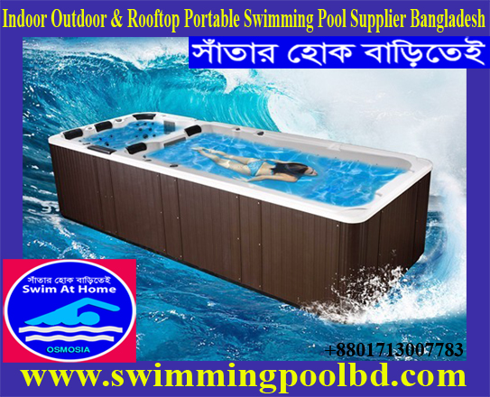 Swimming Pool Company, Swimming Pool Company bd, Swimming Pool Company in bd, Swimming Pool Company in Dhaka, Swimming Pool Company in Dhaka Bangladesh, Swimming Pool Company Bangladesh, Swimming Pool Company in Bangladesh
