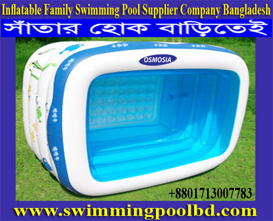 Swimming Pool Supply bd, Swimming Pool Supply in bd, Swimming Pool Supply in Dhaka, Swimming Pool Supply in Dhaka Bangladesh, Swimming Pools Supply bd, Swimming Pools Supply in bd, Swimming Pools Supply in Dhaka, Swimming Pools Supply in Dhaka Bangladesh, Swimming Pool Supply Company, Swimming Pool Supply Company bd, Swimming Pool Supply Company in bd, Swimming Pool Supply Company in Dhaka, Swimming Pool Supply Company in Dhaka Bangladesh, Swimming Pool Supply Company Bangladesh, Swimming Pool Supply Company in Bangladesh