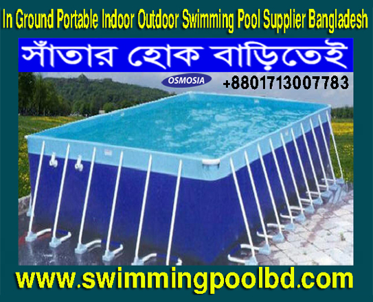 Swimming Pools Supply Company, Swimming Pools Supply Company bd, Swimming Pools Supply Company in bd, Swimming Pools Supply Company in Dhaka, Swimming Pools Supply Company in Dhaka Bangladesh, Swimming Pools Supply Company Bangladesh, Swimming Pools Supply Company in Bangladesh, Swimming Pools Supply Companies, Swimming Pools Supply Companies bd, Swimming Pools Supply Companies in bd, Swimming Pools Supply Companies in Dhaka, Swimming Pools Supply Companies in Dhaka Bangladesh, Swimming Pools Supply Companies Bangladesh, Swimming Pools Supply Companies in Bangladesh