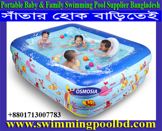 Avibe Ground Swimming Pool Suppliers Company in Bangladesh, Inground Swimming Pool Suppliers Company, Ground Swimming Pool Suppliers Company in Bangladesh, Above Ground Swimming Pool Suppliers Company in Bangladesh, Swimming Pool Price in Bangladesh, Avibe Ground Swimming Pool Suppliers Companies in Bangladesh, Inground Swimming Pool Suppliers Companies bd, Ground Swimming Pool Suppliers Companies in Bangladesh, Above Ground Swimming Pool Suppliers Companies in Bangladesh, Swimming Pool Price in Bangladesh