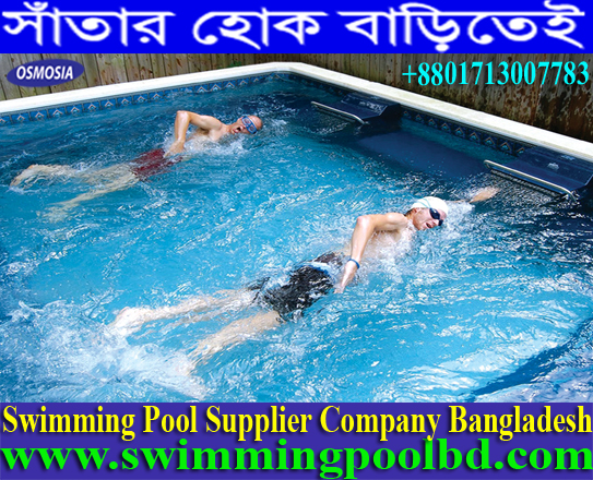 Swimming Pool Co2 Systems : Swimming pool equipment multiport valve