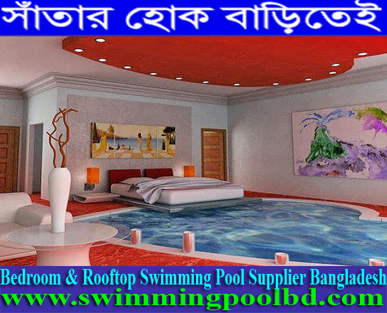 Resort Playground Equipment in Bangladesh, Resort Playground Equipment Supplier in Bangladesh, Resort Playground Equipment Supplier Company in Bangladesh, Resort Playground Equipment Suppliers Companies in Bangladesh, Resort Playground Products Suppliers Companies in Bangladesh, Rooftop River Flow Swimming Pool with Hydrotherapy Massage Jacuzzi Bathtub Hotel in Dhaka, Apartment Rooftop River Flow Swimming Pool with Hydrotherapy Massage Jacuzzi Bathtub Hotel in Dhaka, Apartment Rooftop River Flow Swimming Pool with Hydrotherapy Massage Jacuzzi Bathtub in Dhaka, Apartment Rooftop River Flow Swimming Pool with Hydrotherapy Massage Jacuzzi Bathtub in Dhaka Bangladesh, Apartment Rooftop River Flow Swimming Pool with Hydrotherapy Massage Jacuzzi Bathtub Supplier in Dhaka Bangladesh, Apartment Rooftop River Flow Swimming Pool with Hydrotherapy Massage Jacuzzi Bathtub Supplier Company in Dhaka Bangladesh
