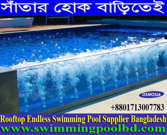Resort Swimming Pools Systems Suppliers Companies in Dhaka Bangladesh, Swimming Pool Supplier for Resort in Dhaka Bangladesh, Swimming Pools Suppliers for Resort in Dhaka Bangladesh, Swimming Pools Equipment Suppliers for Resort in Dhaka Bangladesh, Swimming Pools System Suppliers for Resort in Dhaka Bangladesh, Complete Swimming Pools Systems Suppliers for Resort in Dhaka Bangladesh