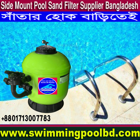 Emaux Side Mount Pools Filters Suppliers Companies in China, Emaux Side Mount Swimming Pool Filter Supplier in Bangladesh, Emaux Swimming Pools Side Mount Filters Supplier Company in Bangladesh, Emaux Swimming Pools Filters Supplier Company in Bangladesh, Emaux in Bangladesh, Emaux in China, Bangladesh Emaux Pool Equipment, Bangladesh Emaux Pool Equipment Supplier, Bangladesh Emaux Pool Equipment Supplier Company, Bangladesh Emaux Pools Equipment Suppliers Company