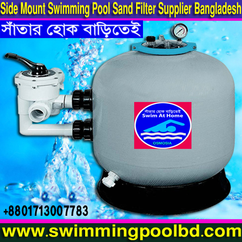Emaux Side Mount Swimming Pools Filters Suppliers Companies in China, Emaux Side Mount Swimming Pool Filters Supplier in Bangladesh, Emaux Swimming Pools Side Mount Filter Suppliers Company in Bangladesh, Commercial & Domestic Swimming Pool Side Mount Sand Filter Provider in Bangladesh, Emaux Swimming Pool Filter Suppliers Company in Bangladesh, Emaux in Bangladesh, Emaux in China, Emaux Bangladesh, Bangladesh Emaux Pools Equipment, Bangladesh Emaux Pool Equipment Suppliers, Bangladesh Emaux Pool Equipment Suppliers Company, Bangladesh Emaux Pools Equipment Suppliers Company