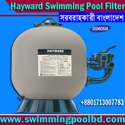 Hayward in Bangladesh, Hayward in Dhaka Bangladesh, Hayward Swimming Pools in Bangladesh, Hayward Swimming Pool Filter in Bangladesh, Hayward Swimming Pools Pump in Bangladesh, Hayward Swimming Pool Equipment in Bangladesh, Hayward Swimming Pool Product in Bangladesh, Hayward Swimming Pool Products in Bangladesh, Hayward Swimming Pools Filters Suppliers in Bangladesh, Hayward Swimming Pools Pumps Suppliers in Bangladesh, Hayward Swimming Pools Equipment Suppliers in Bangladesh, Hayward Swimming Pool Product Supplier in Bangladesh, Hayward Swimming Pool Products Supplier in Bangladesh