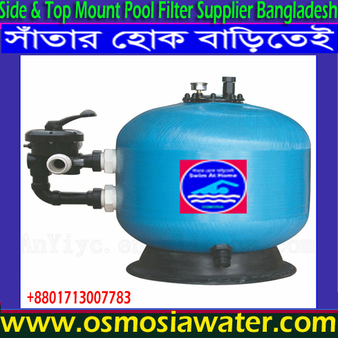 Sand Filters in Bangladesh, Side Mount Sand Filters in Bangladesh, Side Mount Swimming Pools Sand Filters in Bangladesh, Side Mount Swimming Pools Sand Filter Supplier in Bangladesh, Side Mount Swimming Pools Sand Filter Suppliers Company in Bangladesh, Side Mount Swimming Pool Sand Filters Suppliers Company in Bangladesh, Side Mount Swimming Pools Sand Filters Suppliers Company in Bangladesh, Side Mount Swimming Pools Sand Filters Suppliers Company in Bangladesh