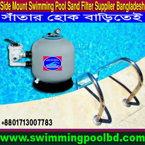 18 Inches Swimming Pools Filters Supply Company in Bangladesh, 20 Inches Swimming Pools Filter Supply Company in Bangladesh, 22 Inches Swimming Pool Filter Supply Company in Bangladesh, 24 Inches Swimming Pools Filters Supply Company in Bangladesh, 25 Inches Swimming Pool Filter Supply Company in Bangladesh, 28 Inches Swimming Pool Filter Supply Company in Bangladesh, Commercial Swimming Pool Side Mount Sand Filter Supplier Company in Bangladesh, 30 Inches Swimming Pool Filter Supply Company in Bangladesh, 32 Inches Swimming Pools Filters Supply Company in Bangladesh, Best Quality Indoor & Outdoor Swimming Pool Filter, Best Quality Indoor & Outdoor Swimming Pool Filter Supply Company in Bangladesh, 35 Inches Swimming Pool Filter Supply Company in Bangladesh