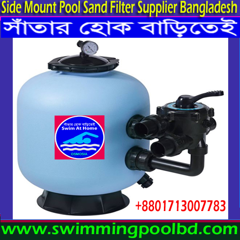Side Mount Swimming Pools Filters, Side Mount Pools Sand Filter Bangladesh, Side Mount Pools Filters Bangladesh, Side Mount Pools Filters Bangladesh, Hayward Side Mount Pools Sand Filters Bangladesh, 36 inch Side Mount Swimming Pool Sand Filter Supplier Company in Bangladesh, Hayward Side Mount Pools Sand Filters in Bangladesh, Emaux Side Mount Pools Filters in Dhaka Bangladesh, Emaux Side Mount Pools Sand Filters in Bangladesh, Emaux Side Mount Swimming Pool Sand Filter in Bangladesh, Emaux Side Mount Swimming Pools Sand Filters Bangladesh, Emaux Side Mount Swimming Pool Sand Filter in Bangladesh
