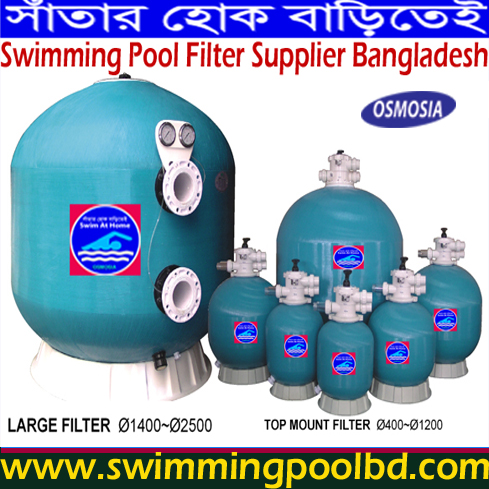 Side Mount Swimming Pools Filters Supplier, Side Mount Pool Sand Filters Suppliers Bangladesh, Side Mount Pools Filters Supplier Bangladesh, Side Mount Pools Filters Supplier Bangladesh, Hayward Side Mount Pools Sand Filters Supplier Bangladesh, 30