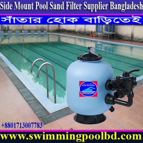 Fiberglass Side Mount Swimming Filter Bangladesh, Emaux Side Mount Swimming Pool Sand Filter Supplier Bangladesh, Emaux Side Mount Swimming Pools Sand Filter Supplier in Bangladesh, Fiberglass Side Mount Swimming Filters in Bangladesh, Fiberglass Side Mount Swimming Filters in Bangladesh, Fiberglass Side Mount Swimming Pools Filters in Bangladesh, Fiberglass Side Mount Swimming Pool Filter Supply in Bangladesh, Commercial & Domestic Swimming Pool Side Mount Sand Filter Supplier Company in Bangladesh, Fiberglass Side Mount Swimming Pool Filters Supply Company in Bangladesh, Fiberglass Side Mount Swimming Pool Filter Supplier in Bangladesh