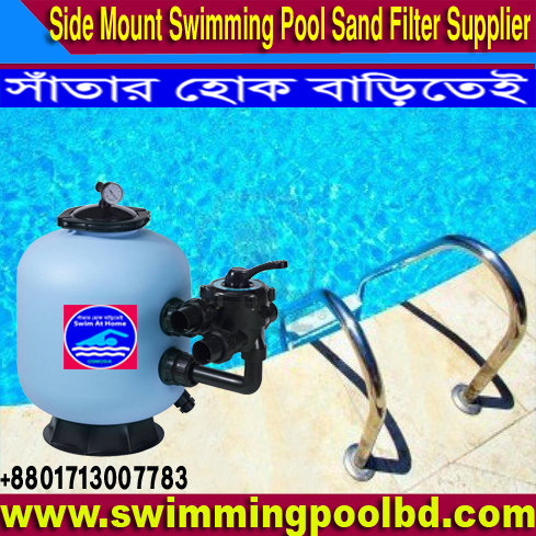 Fiberglass Side Mount Swimming Sand Filters Bangladesh, Emaux Side Mount Swimming Pool Sand Filter Suppliers Bangladesh, Emaux Side Mount Swimming Pool Sand Filters Suppliers in Bangladesh, Fiberglass Side Mount Swimming Pools Filters in Bangladesh, Fiberglass Side Mount Swimming Pools Water Filters in Bangladesh, Fiberglass Side Mount Swimming Pools Filters in Bangladesh, Swimming Pool Water Purifier Sand Filter Provide in Bangladesh, Swimming Pool Water Purifier Filter Provide in Bangladesh, Commercial & Domestic Swimming Pool Side Mount Sand Filter Provide in Bangladesh, Fiberglass Side Mount Swimming Pool Filters Supply in Bangladesh, Fiberglass Side Mount Swimming Pools Filters Supply Company in Bangladesh, Fiberglass Side Mount Swimming Pool Filters Supplier in Bangladesh