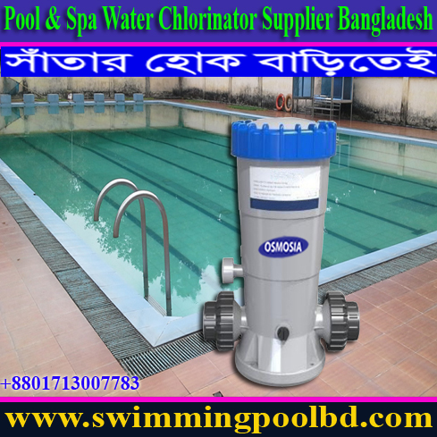 Swimming Pool Equipment :: Automatic inline Swimming Pool ...