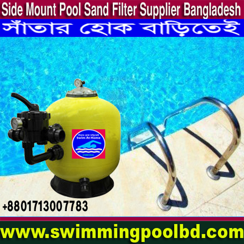 Bangladesh Swimming Pools Filters Suppliers Companies, Bangladesh Swimming Pool Filters Supplier Company, Bangladesh Swimming Pool FRP Filter Supplier Company, Swimming Pool FRP Filter Supplier Company in Bangladesh, Swimming Pool FRP Filter Media Tank Supplier Company in Bangladesh, Hayward Swimming Pool Product Supplier Company in Bangladesh, Bangladesh Emaux Swimming Pool Filter Importer Company, Swimming Pool Side Mount Sand Filter & Equipment Supplier Company in Bangladesh, Swimming Pool Side Mount Sand Filter & Equipment, Bangladesh Emaux Swimming Pool Filter Supplier