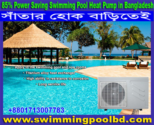Swimming pool equipment heat pump supplier in - Swimming pool water treatment plant ...