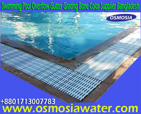 Swimming Pool Equipment Swimming Pool Overflow Gutter Grating Bone Color Supplier In