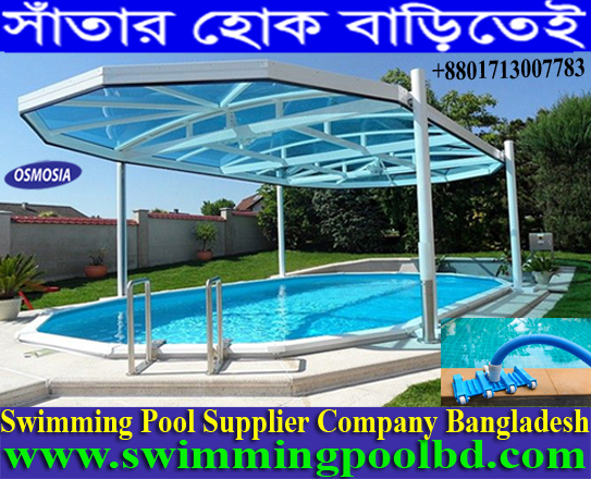 Apartment Rooftop Family Swimming Pool Systems Bangladesh, Family Swimming Pool Systems Bangladesh, Family Swimming Pool System Bangladesh, Family Swimming Pool System in Bangladesh, Apartment Family Swimming Pool System in Bangladesh, Apartment Rooftop Swimming Pool System in Bangladesh, Swimming Pool in Bangladesh, Swimming Pool Bangladesh, Swimming Pool Equipment Manufacturers in China, Swimming Pool Equipment in UK, Swimming Pool Equipment in Bangladesh, Swimming Pool Equipment Supplier Company China, Swimming Pool Bangladesh, Swimming Bangladesh, Pool Bangladesh, Pool in Bangladesh, Pool Supplier Bangladesh, Pool Supplier in Bangladesh